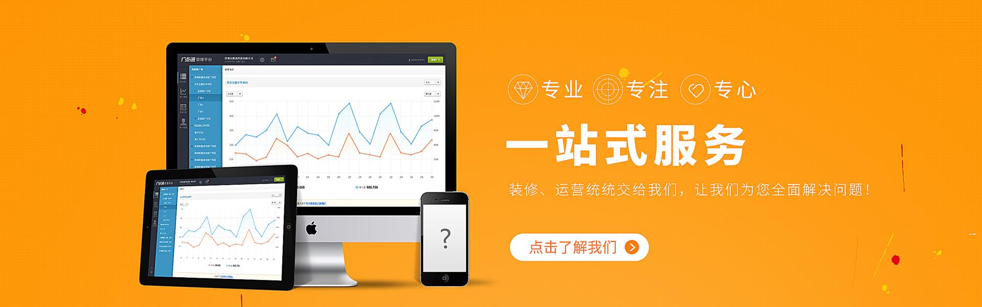 安徽鑫星banner1